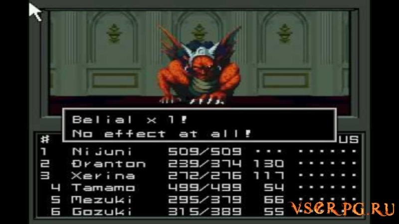 Shin Megami Tensei screen 2