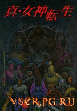 Постер игры Shin Megami Tensei