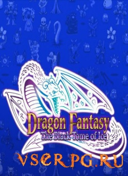 Постер игры Dragon Fantasy: The Black Tome of Ice