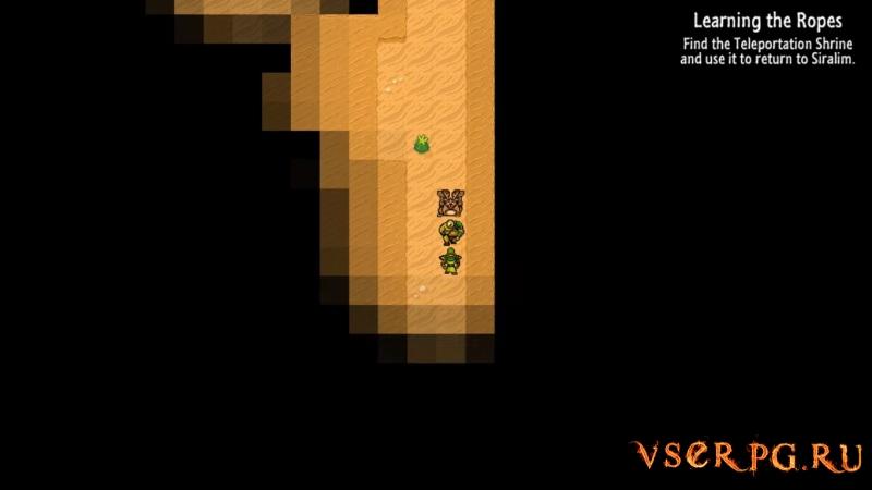 Siralim 2 screen 2