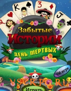 Постер игры Forgotten Tales: Day of the Dead
