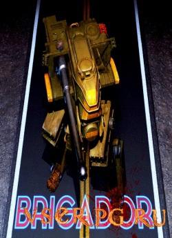 Постер игры Brigador
