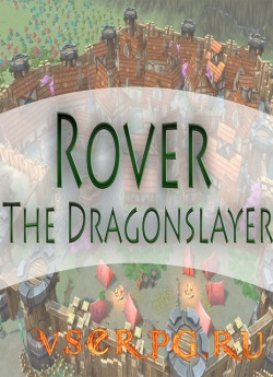 Постер игры Rover The Dragonslayer