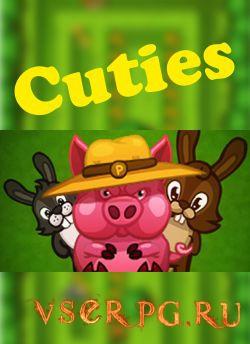 Постер игры Cuties (2016)