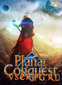 Постер игры Planar Conquest