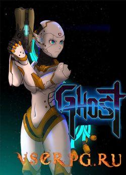 Постер игры Ghost 1.0