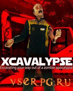 Постер игры XCavalypse