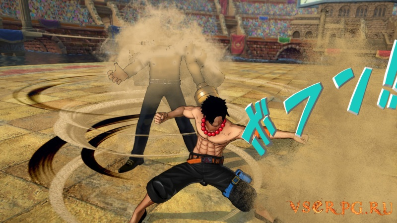 One Piece Burning Blood screen 1