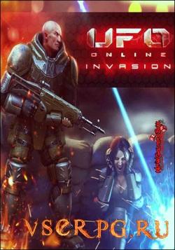 Постер игры UFO Online: Invasion