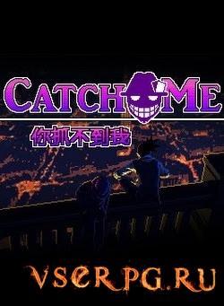Постер игры Catch Me