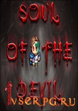 Постер игры Soul of the Devil
