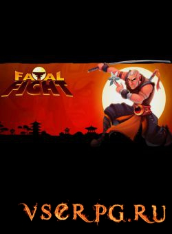Постер игры Fatal Fight