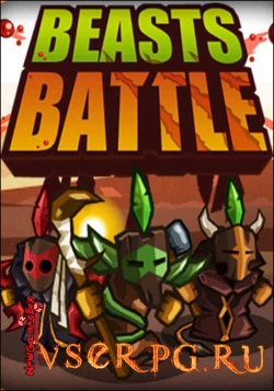 Постер игры Beasts Battle