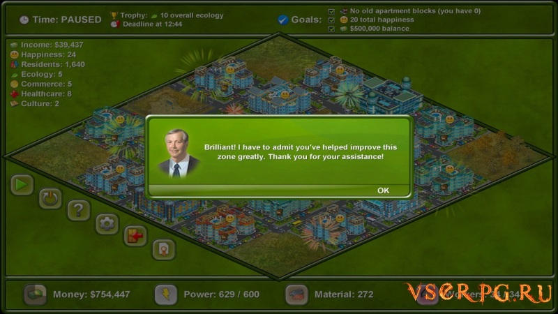 Megapolis screen 1