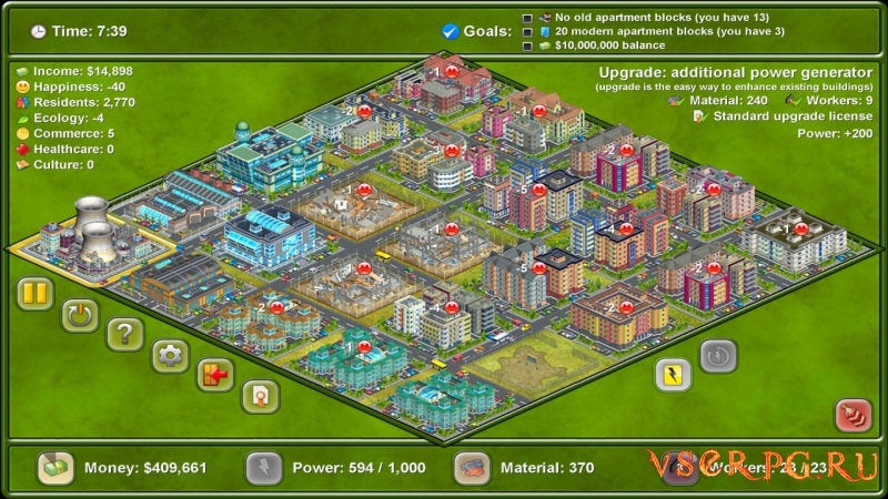 Megapolis screen 3