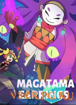 Постер игры MAGATAMA Earrings