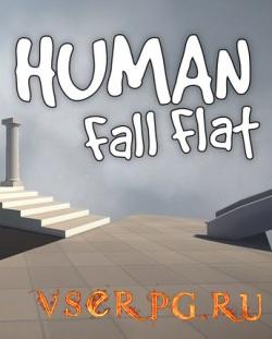 Постер игры Human Fall Flat
