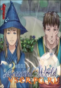 Постер игры A More Beautiful World - A Kinetic Visual Novel