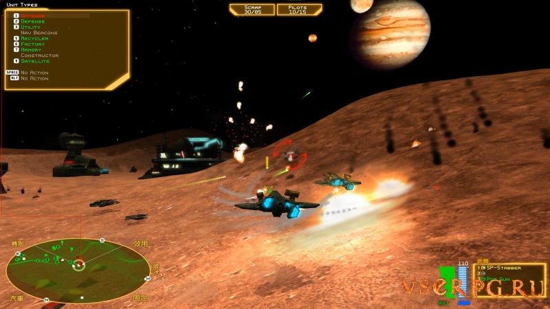 Battlezone 98 Redux: The Red Odyssey screen 1