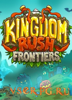 Постер игры Kingdom Rush Frontiers