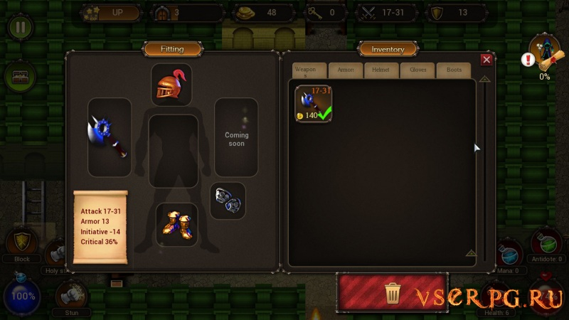 Dungeon of gain screen 3
