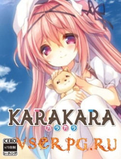 Постер игры KARAKARA