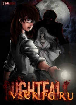 Постер игры Nightfall: Escape