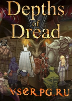 Постер игры Depths of Dread