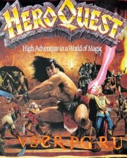 Постер игры Hero Quest