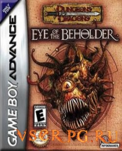 Постер игры Eye of the Beholder