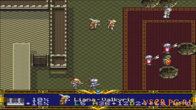 Langrisser (Warsong) screen 1