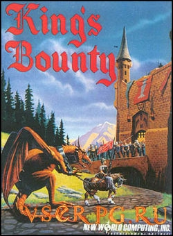 Постер игры Kings Bounty (1990)
