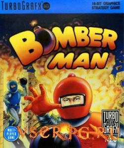 Постер игры Bomberman / Dyna Blaster