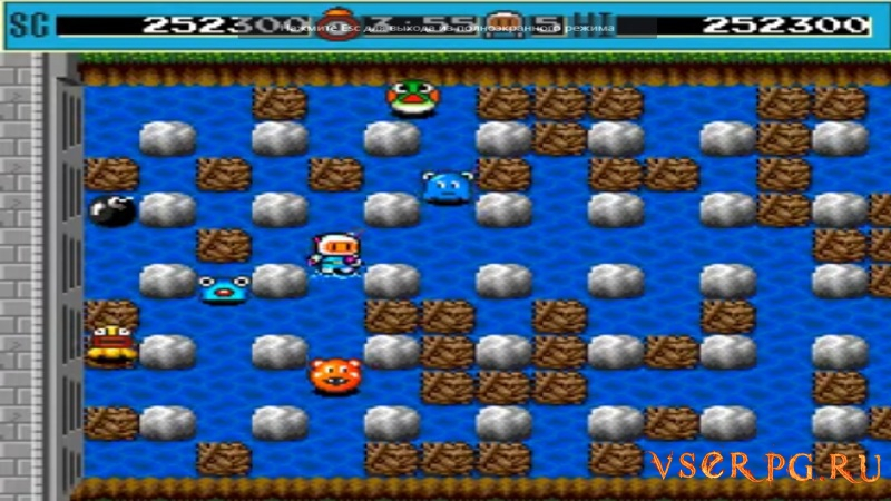 Bomberman / Dyna Blaster screen 1