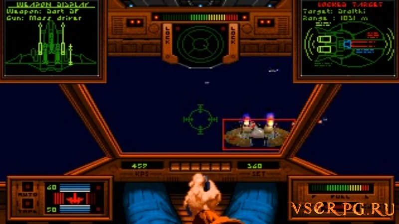 Wing Commander screen 2