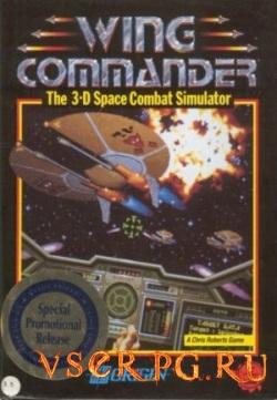 Постер игры Wing Commander