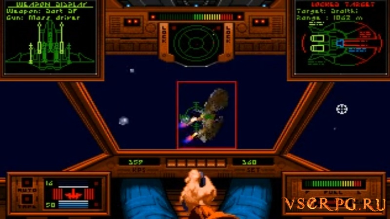 Wing Commander screen 3