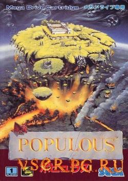 Постер игры Populous