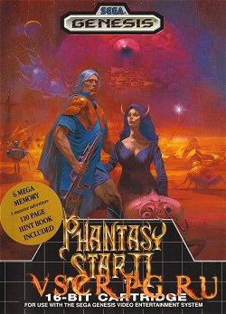 Постер игры Phantasy Star 2