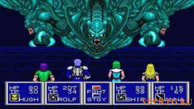 Phantasy Star 2 screen 1