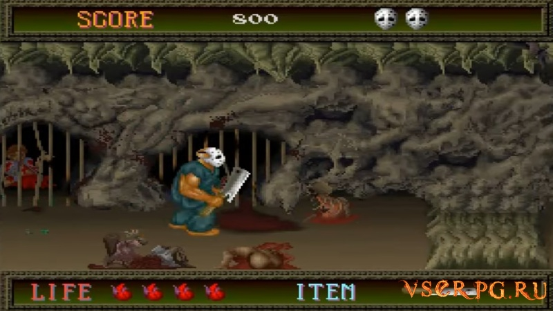 Splatterhouse (1988) screen 1