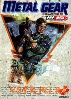 Постер игры Metal Gear 1