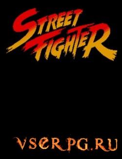 Постер игры Street Fighter