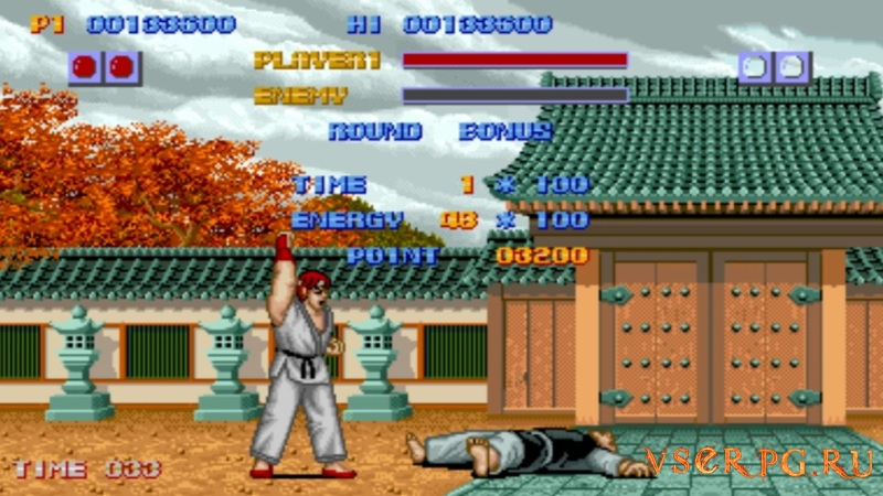 Street Fighter screen 1