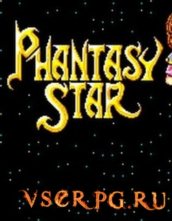 Постер игры Phantasy Star