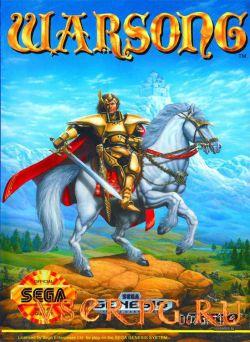 Постер игры Langrisser (Warsong)