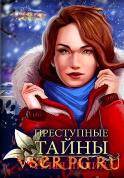Постер игры Преступные тайны: Алая лилия / Crime Secrets: Crimson Lily