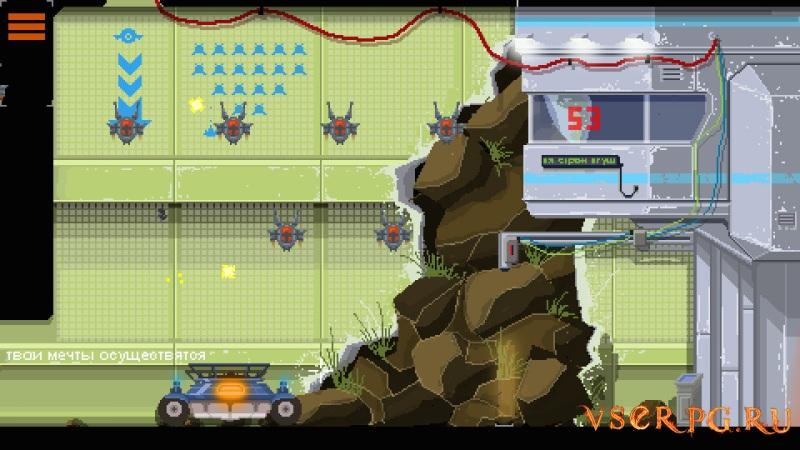 DreamBreak screen 1