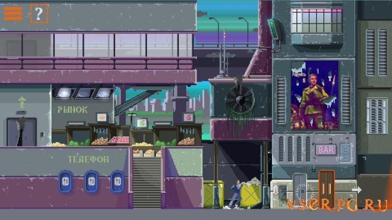 DreamBreak screen 3