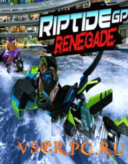 Постер игры Riptide GP: Renegade